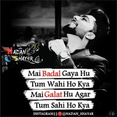 Swag Quotes, Boy Quotes, Deep Quotes, True Quotes, Funny Quotes, Hindi Quotes, Quotations, Cute Girly Quotes, Fake Friendship