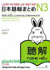Soumatome N3 tiếng Việt Nghe hiểu Choukai (Kèm CD)