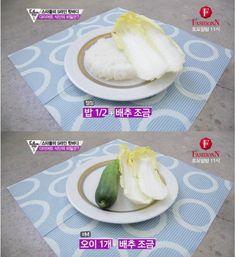 Park Shin Hye - Lunch: 1/2 cup rice + lettuce, Dinner: 1 cucumber + lettuce
