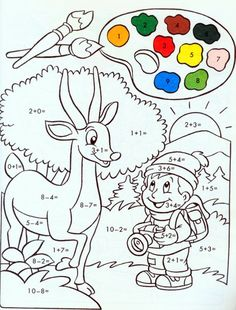 ❺ Наша начальная школа ❺ Preschool Worksheets, Preschool Activities, Teaching Kids, Kids Learning, Singapore Math, Color By Numbers, Math Facts, Math For Kids, Drawing For Kids