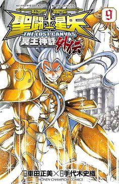 Saint Seiya: The Lost Canvas Gaiden   n°9 - Akita Shoten