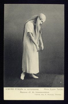 Alexandra Rebikova as milk  The Blue Bird (Maurice Maeterlinck) Moscow Art Theatre 1908