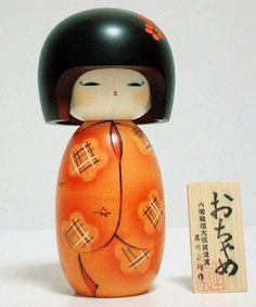 Toujours pour proposer de la lecture en réseau autour d'Urashima (Ribambelle série rouge, période 3), après avoir lu une fiche documentaire sur le Japon, j