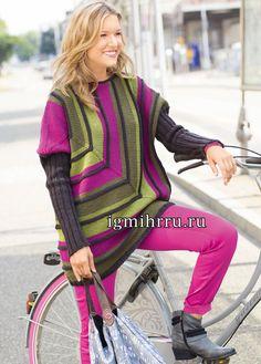Объемный пуловер с диагональным узором из пряжи контрастных цветов. Вязание спицами
