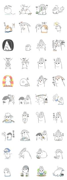 Machiko is back! Just like before, these stickers are full of funny and meaningful expressions:)