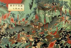 The Battle of Shiroyama, 1877. The twilight of the Samurai. Surrounded and outnumbered 50-1, the last remnants of the renegade saumari Saigo Takamori rejected the imperial army's pleas to surrender, and fought with such ferocity they initially forced back a regiment of imperial troops, before being overwhelmed and slaughtered to the last man.