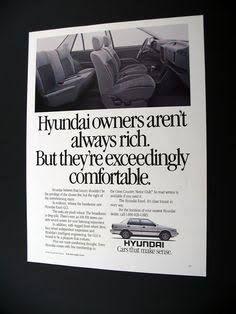 نتيجة بحث الصور عن retro hyundai car