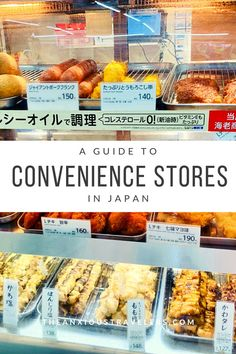 What's the best way to eat cheap as a family in Japan? Go to convenience stores! Look for 7-Eleven, Lawson and Family Mart!