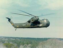 CH-37B in flight