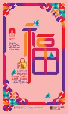 Get an attractive proffessional flyer design. Chinese New Year Design, Chinese New Year Card, Web Design, Flyer Design, Logo Design, Graphic Design Inspiration, Graphic Design Art, Dm Poster, Chinese Festival