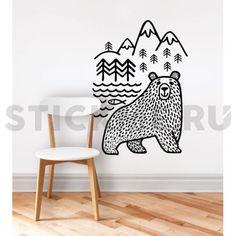 Скандинавия. Медведь | stickme.ru