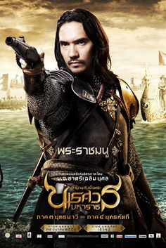 Handsome Asian Men, Guys, Movies, Movie Posters, Character, Films, Film Poster, Cinema, Movie