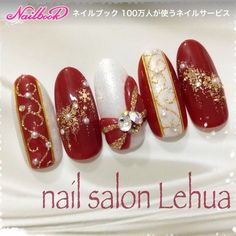 50 Beautiful Stylish and Trendy Nail Art Designs for Christmas Holiday Nail Art, Xmas Nails, New Year's Nails, Winter Nail Art, Christmas Nail Art, Winter Nails, Red Nails, Trendy Nail Art, Cute Nail Art