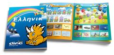 Greek for kids, learning Greek language DVDs, flash cards | Teaching Greek lessons for children, Ελληνικ