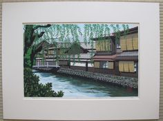 Japanese Color Woodblock Print, Masao Ido, Canal Scene, Kyoto, Large