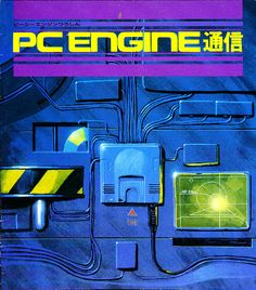 """nfg-retroge: """" PC Engine Tsuushin, a PCE-specific insert in Famitsu magazine. This one from May 1989. It's a very Akira cover. """""""