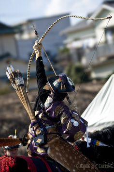 Yabusame are proficient with all simple and martial weapons, plus the katana, naginata, and wakizashi. They are also proficient with light and medium armor, but not with shields or heavy armor.