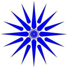 Blue Vergina Sun ile ilgili görsel sonucu