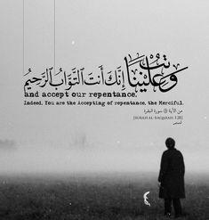 Quran Verses, Quran Quotes, Hindi Quotes, Muslim Quotes, Islamic Quotes, Islamic Art, Noble Quran, Allah Love, Beautiful Prayers