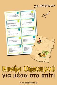 Treasure hunt inside the house [για εκτύπωση] – Aspa Online – Baby Shower Party Creative Activities, Indoor Activities, Therapy Activities, Toddler Activities, Creative Play, Kid Essentials, Preschool Education, Games For Toddlers, Toys