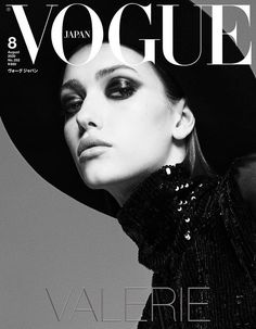 Vogue Magazine Covers, Fashion Magazine Cover, Fashion Cover, Vogue Covers, Vogue Japan, Luigi, Famous Models, Australian Fashion, Profile Photo