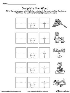 **FREE** Complete the Word: ET Word Family Worksheet.Topics: Word Families, Reading, and Phonics.