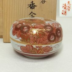Lovely Japanese Vintage Kutani Porcelain Kogo/ Covered Box Signed