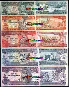 ethiopia currency | Ethiopia banknotes - Ethiopia money catalog and Ethiopian currency ...