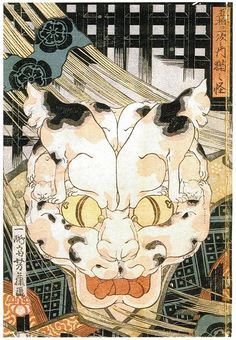 Cat face, seen at Ota Memorial Museum of Art.