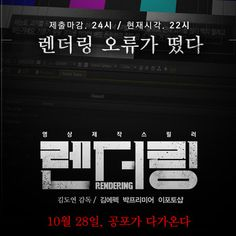 갤러리 - 타이포그래피 Korea Logo, Pop Up Banner, Event Page, Gaming Wallpapers, Game Logo, Text Design, Typography Poster, Identity Design, Graphic Design Inspiration