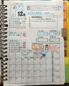 おがちゃん*家計簿&日常さんはInstagramを利用しています:「こんばんは〜|*´A`)ノ 12月度スタートしてます✨ 今月度から土曜日締めの 日曜日はじまりに変更したので 1週目がもう明日で締めです! あと1日残して残金¥948円 無印良品とニトリで 収納ケース買ったりして 予定より出費のペースが早かった…」 Daily Page, Study Planner, Financial Planner, Family Organizer, Day Planners, Study Notes, Study Motivation, How To Make Notes, Bullet Journal Inspiration