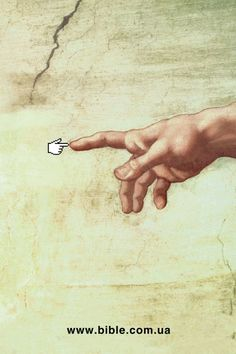 Bible online: The creation of Adam | Ads of the World™