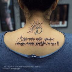 "Maha Mrityuanjaya Mantra Tattoo by Allan Gois at Aliens Tattoo India. The script is designed by Sunny Bhanushali according to client's preference and tattooed by Allan. The sun is the combination of beautiful dot work and line art. Initially client was firm on getting a more defined sun but I suggested that simple spines would do the magic. And you can see the results and the client loved it. As they say, ""The less, the better""..."