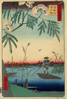 Japan 19th century Color woodcut