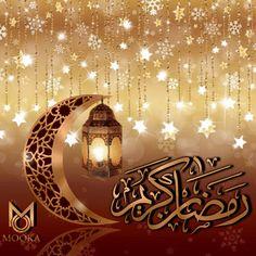 . Eid Mubarak Vector, Eid Mubarak Wishes, Eid Mubarak Greetings, Ramadan Mubarak, Ramadan Activities, Ramadan Crafts, Ramadan Decorations, Ramzan Images, Images Jumma Mubarak