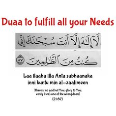 Beautifull Dua's Must Read Once - Spread Islam Islamic Quotes Update Hadith Quotes, Ali Quotes, Muslim Quotes, Religious Quotes, Quotes On Islam, Qoutes, Hindi Quotes, Beautiful Quran Quotes, Quran Quotes Inspirational