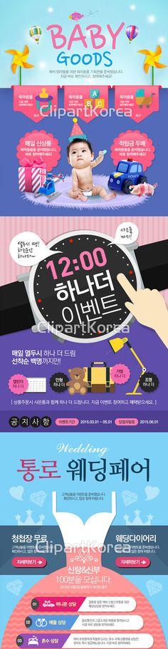 다양한 디자인 소스 입니다 :) #클립아트코리아 #clipartkorea #이미지투데이 #imagetoday #통로이미지…