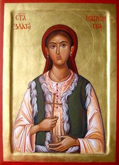 Living and Martyrdom of Saint Zlata of Meglen (Muglenska) one of the greatest Bulgarian Martyrs during the Ottoman Bulgarian Slavery - ☩ Walking in Light with Christ - Faith, Computing, Diary Byzantine Icons, Byzantine Art, Roman Church, Russian Icons, Religious Paintings, Orthodox Christianity, Religious Icons, Orthodox Icons, Saints