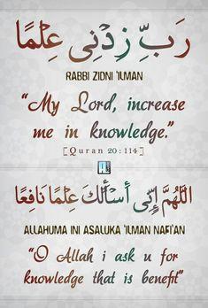 dua for studying More horia Muslim Love Quotes, Quran Quotes Love, Quran Quotes Inspirational, Islamic Love Quotes, Religious Quotes, Duaa Islam, Islam Hadith, Islam Muslim, Islam Quran