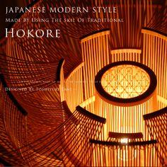 Japanese modern floor stand lamp