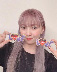 Forever Girl, Today Is My Birthday, Fandom, I Really Love You, Japanese Girl Group, Photo Archive, K Idols, Hairdresser, Kpop Girls