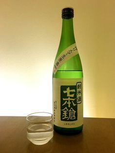 Shichihon-Yari in Edo Kiriko glass by Horiguchi Kiriko