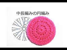円編み(中長編み3段目まで):かぎ編みの基本 How to Crochet - YouTube