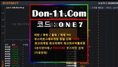 부스타빗 __『 주소:don-11.com♥추천인: one7 』__ 부스타빗 부스타빗 부스타빗  부스타빗 __『 주소:don-11.com♥추천인: one7 』__ 부스타빗 부스타빗 부스타빗  부스타빗 __『 주소:don-11.com♥추천인: one7 』__ 부스타빗 부스타빗 부스타빗