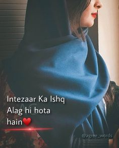 Deep Talks, Desi Quotes, Gulzar Quotes, More Fun, Life Quotes, My Love, Words, Friends, Instagram