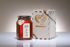 Packaging of the World: Creative Package Design Archive and Gallery: Siraya Harvest                                                 music downloader