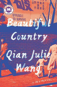 """The Best New Books to Read in 2021 (So Far) 