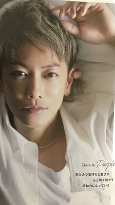 Takeru Sato, Video Clip, Dramas, Male Models, Japanese, Actors, Music, Books, Movies