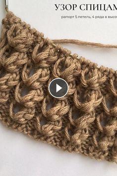 - Knitting patterns, knitting designs, knitting for beginners. Baby Knitting Patterns, Knitting Stitches, Knitting Designs, Crochet Patterns, Diy Crafts Knitting, Diy Crafts Crochet, Easy Knitting, Knitting Videos, Crochet Videos