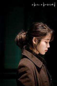 IU is Ahn Ji-eun in My Mister (My Ajusshi). Catch the Live Recap on Drama Milk and be the first to know what happens! #IU #LeeJiEun #MyAjusshi #MyMister #kdrama #KoreanDrama
